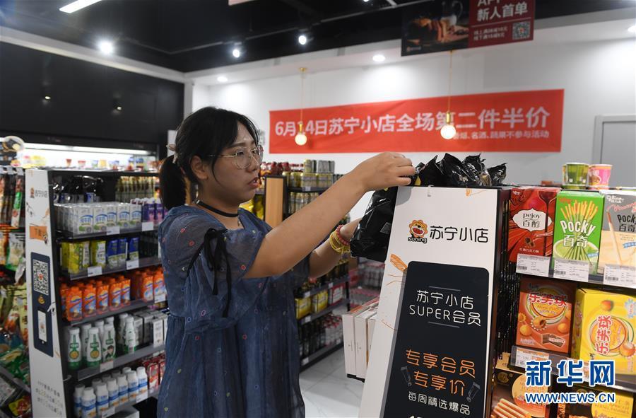 (新华全媒头条·中国经济基层行·图文互动)(1)看!这就是中国经济的信心——当前中国经济观察之一