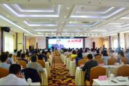 大发排列5彩票预测2019年形势政策宣传教育座谈会在西宁召开