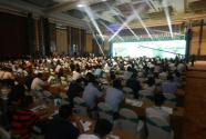 """绿色建筑产业发展(广东)峰会举行 """"大咖""""论道绿色建筑发展趋势"""
