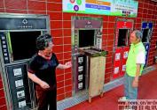 """垃圾分类""""硬?#38469;?#39318;周,上海开出199张罚单"""