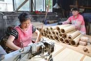 图片新闻:福建省龙岩市新罗区小池镇发展竹制品、茶叶加工产业