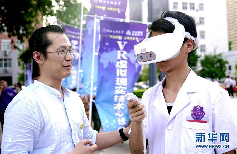 (新华全媒头条·图文互动)(1)以人民健康为中心——解读健康中国行动