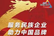 为全球健康议题贡献东方智慧和中国方案