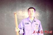"""陈国瑞:做一个平凡的""""粪青"""""""