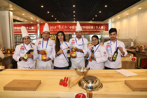 <b>中国味 鲁花香 鲁花集团助力2019中餐烹饪世界锦标赛</b>