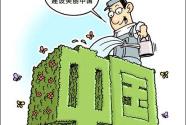生态兴则文明兴——中国是怎样走上绿色发展之路的?