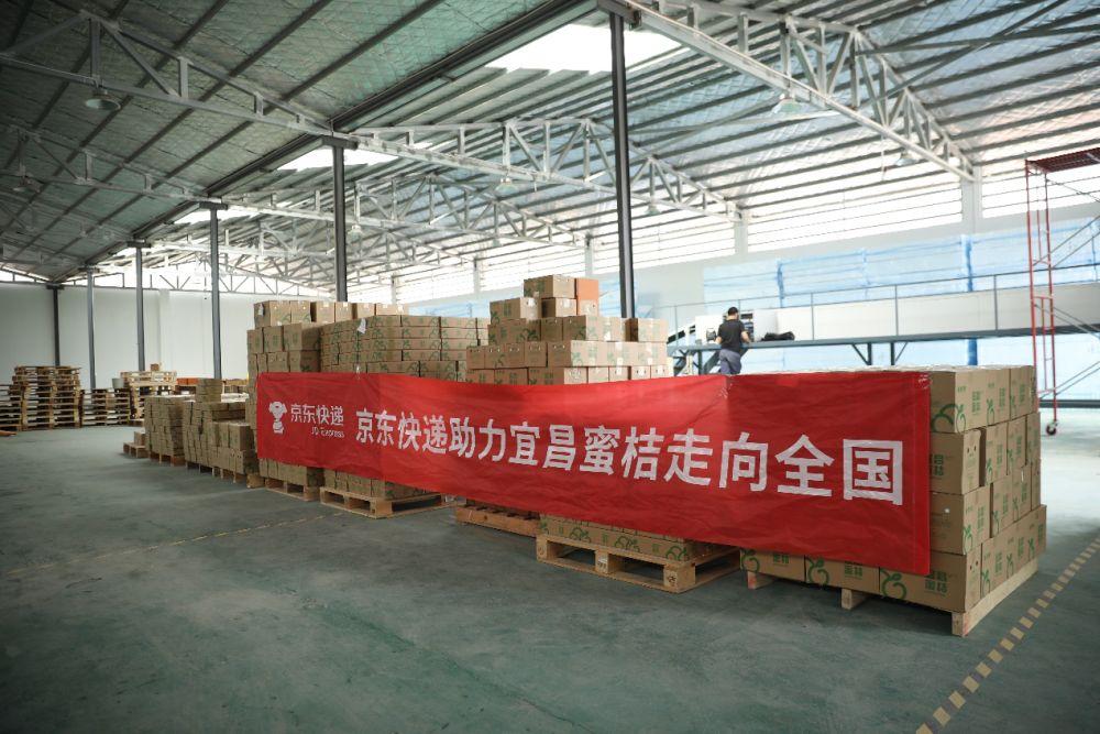 http://www.shangoudaohang.com/anli/211276.html