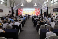 国内首家省级酿酒专用粮研究平台在五粮液集团成立