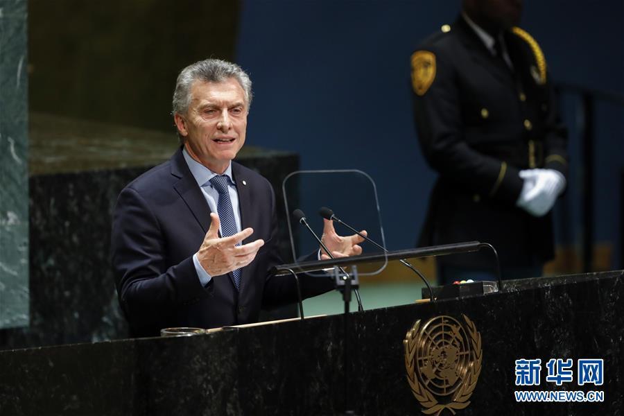 (XHDW)(1)第74届联合国大会一般性辩论开幕