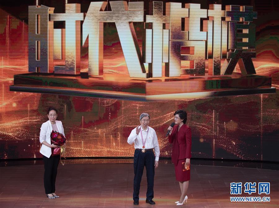 """(图文互动)(2)中宣部授予陈俊武""""时代楷模""""称号"""