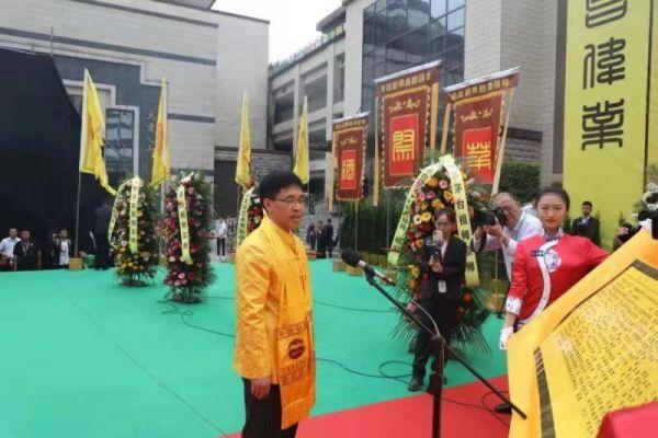 茅台集团党委副书记、总经理李静仁宣读祭文