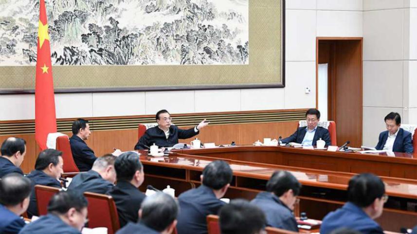 李克強主持召開國家能源委員會會議