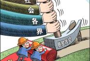 中国扶贫实践彰显制度优势