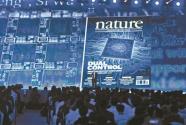 智能互联:推开产业互联网新大门