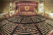 新中国峥嵘岁月丨确立社会主义市场经济体制的改革目标
