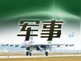 第七届陆军国际学员周在南京开幕
