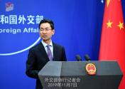 中國對英國大學施加影響力?外交部回應