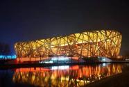 新中国峥嵘岁月|百年梦圆