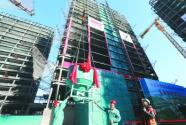 北京冬奧村主體結構封頂 賽后用于人才公租房