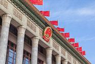 新中國崢嶸歲月|黨的十八大勝利召開