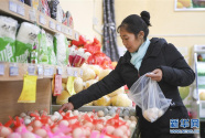 如何看待11月CPI涨幅4.5%