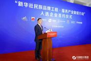 德文教育排列5集团 入选新华社民族品牌工程