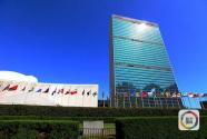 """""""谈判非常艰难"""" 联合国气候变化大会延期?#25945;?>               </a>              </div>             <div class="""