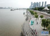 长江经济带共抓大保护新进展新成效