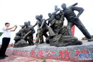"""太行新愚公""""搬穷""""记——冀南后池村脱贫故事"""