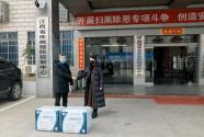 济民可信已向数十家医院捐助抗疫药品