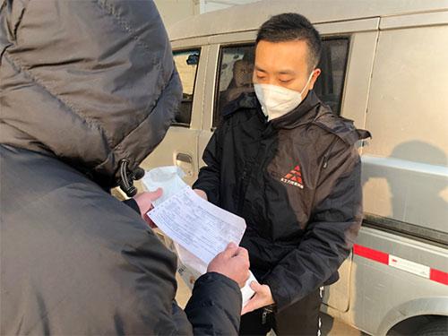 天津市民收到免费送货上门的处方药