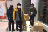 """6万只口罩送抵黄冈""""小汤山"""",拼多多援助物资抵达湖北7市16家医院"""