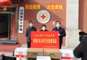 广誉远再捐310万元药品支援抗击疫情