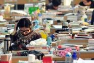 北京2020年考研初试成绩20日后陆续发布