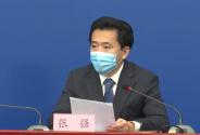 七类返京人群免除隔离14天:包括北三县等地来京工作人员