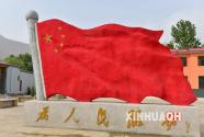 """中国石化(广东)为奔赴前线的白衣战士""""加油"""""""