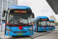 顺德首批20辆氢能源公交车上线 加一次氢气能运行400公里