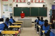 开学了!这个地方的高中生上了一堂这样的课