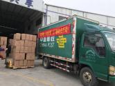 广东江门市驰援海外侨胞的首批防疫物资发货