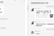 """童心绘艺,同心战""""疫""""—南京市溧水区石湫街道筑牢防疫心理战线"""