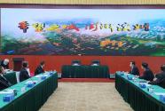 濱州率先打造黃河流域生態保護和高質量發展示范高地