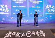 青岛市政府与拼多多达成全面战略合作,合力推动产业、市场、经济内循环