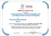 好未来AI老师系统获联合国教科文组织表彰