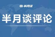 """深圳楼市""""火爆""""背后:多少信贷资源被错配?"""