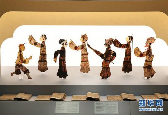 (文化)(4)上海博物馆举办江南文化艺术展