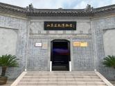 江蘇鹽稅博物館開館 加速推進打造研學研修之城