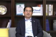 浪潮集团执行总裁王兴山:企业数字化转型不仅是技术问题,更多的是管理和战略问题