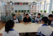 馮國雷:教育在擁抱信息化同時,更要守住育人的本心
