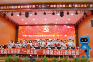 """中建一局五公司召开纪念建党99周年暨""""七·一""""表彰大会"""