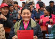 西藏首个边境基层供销合作社在玉麦乡挂牌成立
